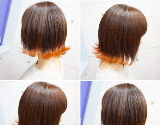 【Bf→Af】裾カラーオレンジ×外ハネボブ