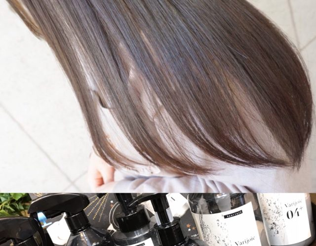 髪質改善トリートメント・ヴァリジョア