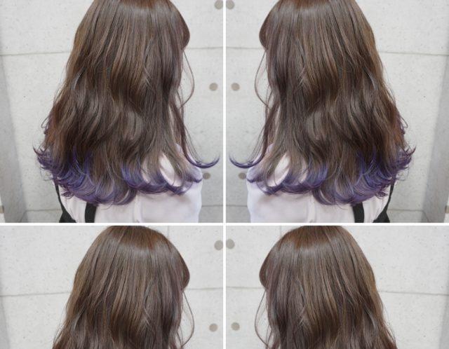 【Bf→Af】ロングヘアーの裾カラーパープル